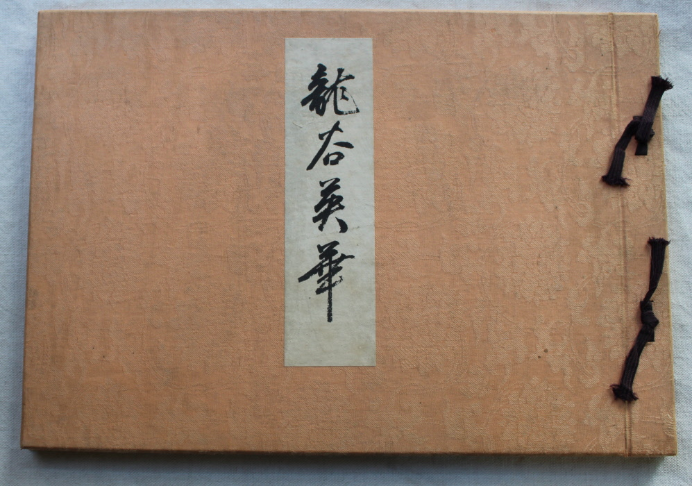 "Image for [Buddhism] "" RYUKOKU-EIKA "": PHOTOGRAPH ALBUM of THE HONPA HONGWANJI TEMPLE"