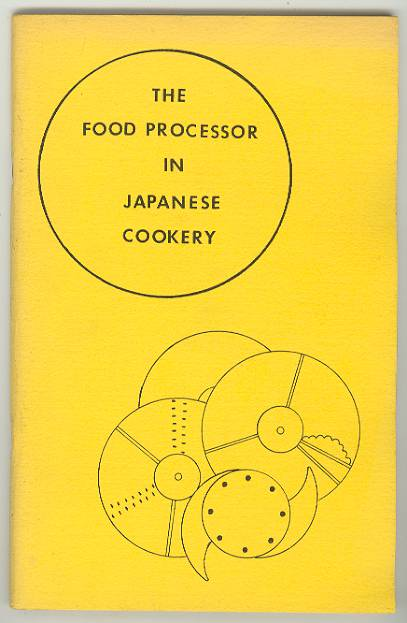 Image for The Food Processor in Japanese Cookery
